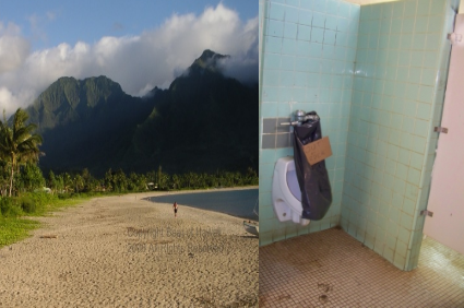 Hawaii Beach Visitor Facilities