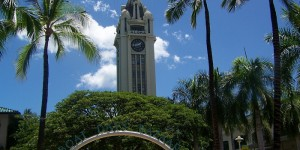 Police Security Cameras Take Your Photos in Honolulu