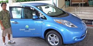 Rent a Green Car in Hawaii. But…