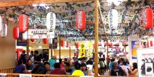 Ala Moana: 300 Hawaii Shops + Waikiki Beach