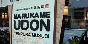 Cheap Eats in Honolulu: Japanese Noodle Shops