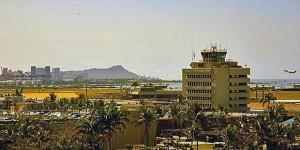 New Honolulu Airport Hotel Coming Soon