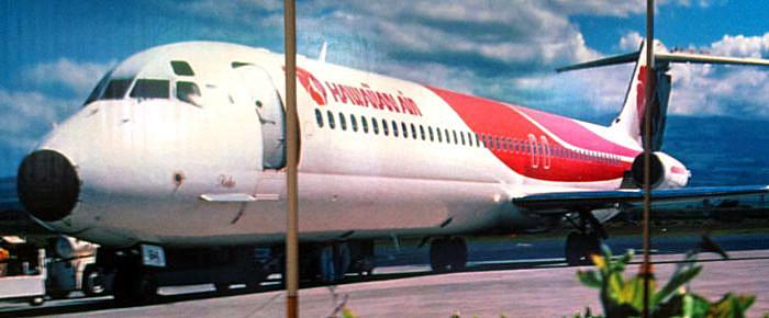 Hawaiian Airlines DC-9