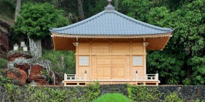 Lawai International Center To Dedicate Hall of Compassion