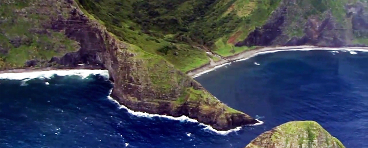 Beat of Hawaii | Mokulele Airlines View