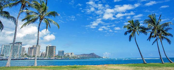 January Win A Free Trip to Hawaii Sweepstakes