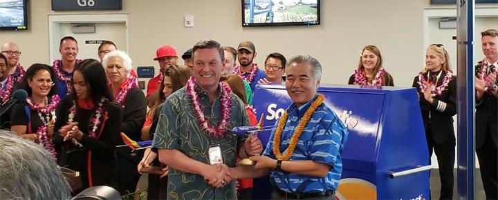 Southwest Hawaii Inaugural