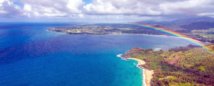 Win a Free Trip to Hawaii Sweepstakes For September